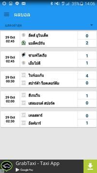Siamsport News screenshot 5