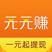 元元赚 icon