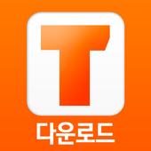 투디스크-최신영화 드라마 애니 무료 다시보기 다운로드 icon