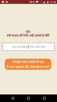 Bajar Today - Live apk screenshot