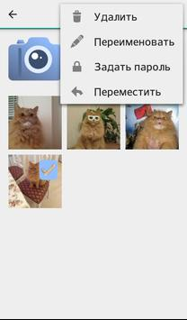 Фото каталог screenshot 1
