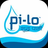 PILO Feedback icon