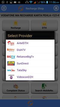 Recharge Shop screenshot 6