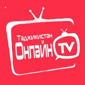 ТВ Таджикистана Онлайн icon