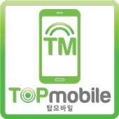 탑모바일 icon