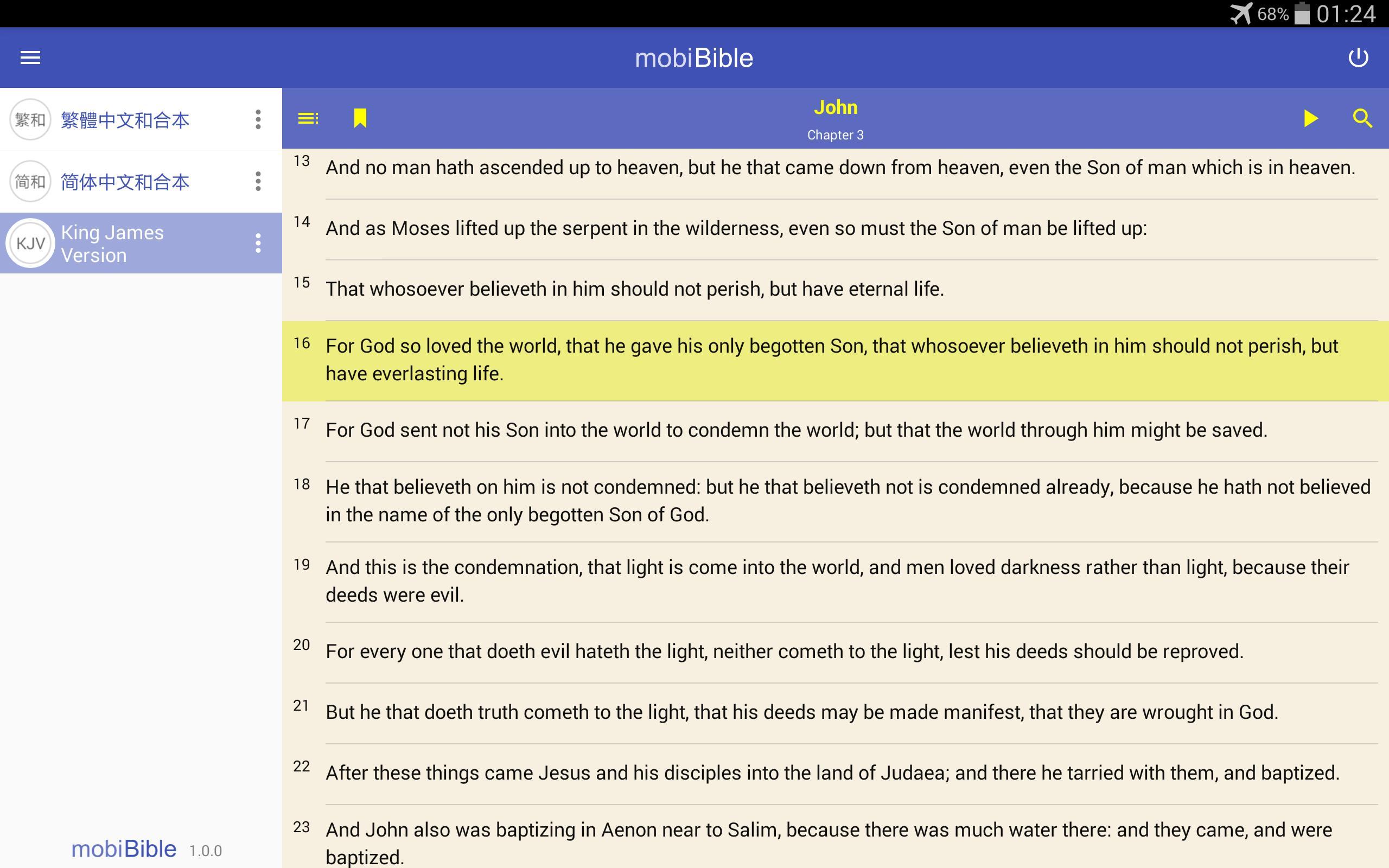 mobiBible - Bible poster