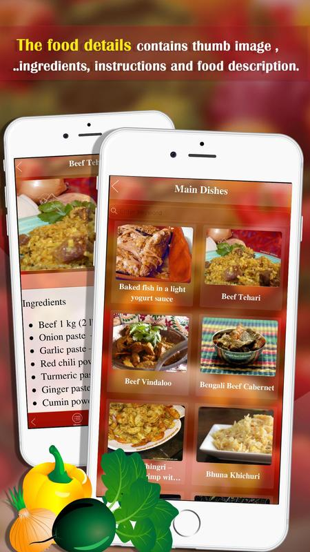 Bangladeshi food recipes apk download free health fitness app bangladeshi food recipes poster bangladeshi food recipes apk screenshot forumfinder Gallery