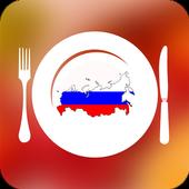 Russian Food Recipes icon