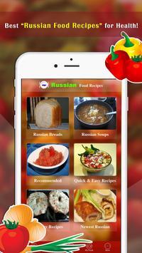 Russian Food Recipes poster