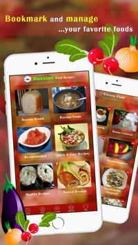 Russian Food Recipes screenshot 3