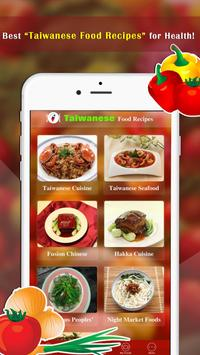 Taiwanese Food Recipes poster