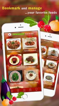 Taiwanese Food Recipes screenshot 2