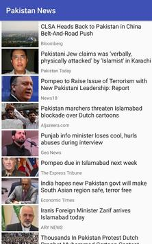Pakistan News screenshot 4