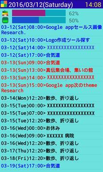 Weekly schedule List View apk screenshot