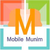 Mobile Munim icon
