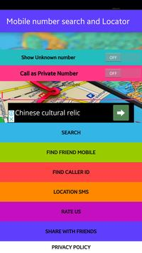 Mobile Number Search screenshot 1