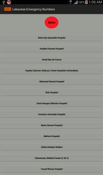 Lebanon Emergency Numbers apk screenshot