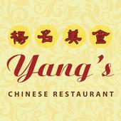 Yang's Restaurant icon