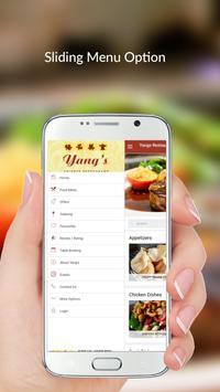 Yang's Restaurant screenshot 2