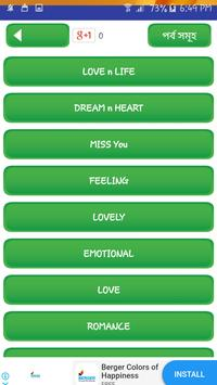 Quotes messages status n sms collection screenshot 1