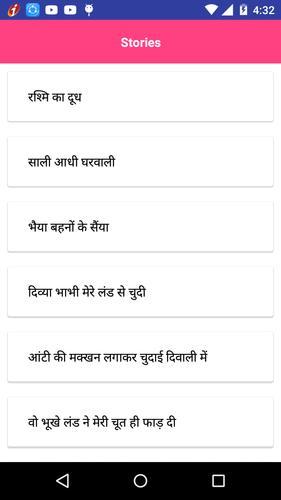 Hindi sexy storey — 5