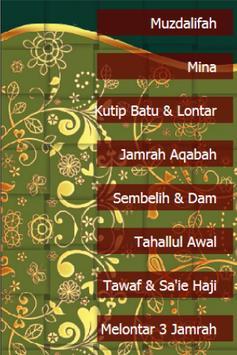 Panduan Ibadah Haji dan Umrah screenshot 2