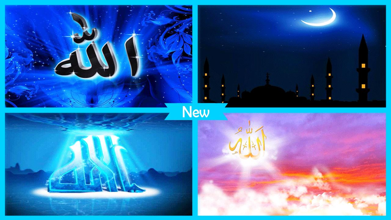 73+ Gambar Allah Terbaru Paling Hist
