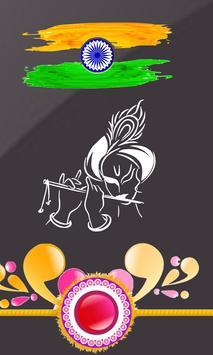 Raakhi poster