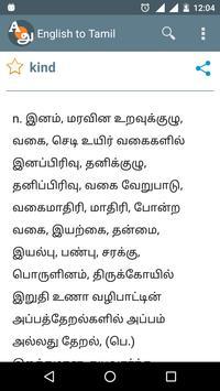 English To Tamil - dhinsoft apk screenshot