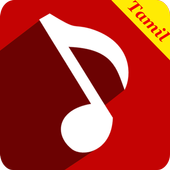 Tamil Music On For Android Apk Download