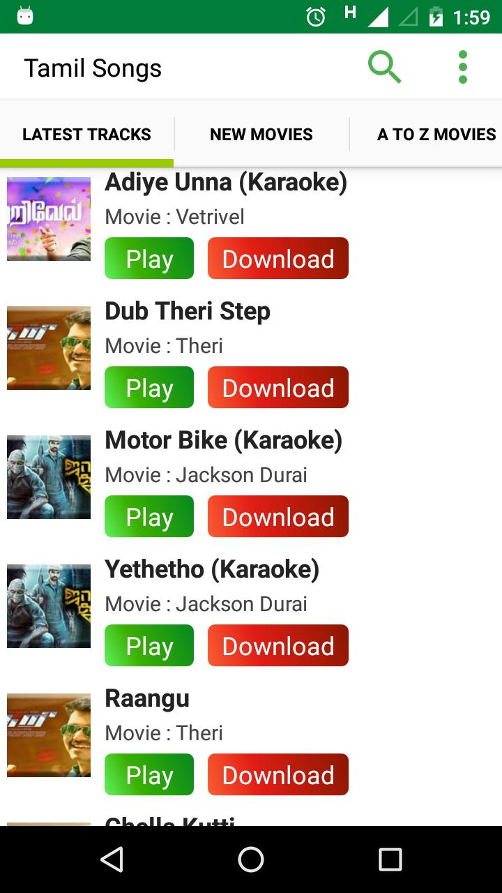 a to z tamil songs free download app