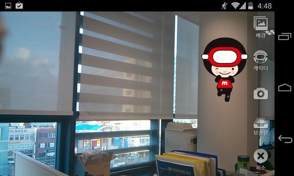 제주관광정보 screenshot 5