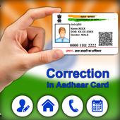Correction in Aadhar Card icon