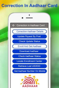 Correction in Aadhar Card apk screenshot