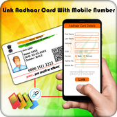 Free Aadhar Card Link with Mobile Number icon