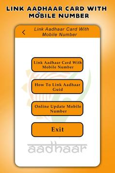 Free Aadhar Card Link with Mobile Number poster