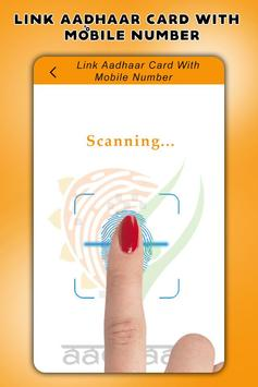 Free Aadhar Card Link with Mobile Number screenshot 2