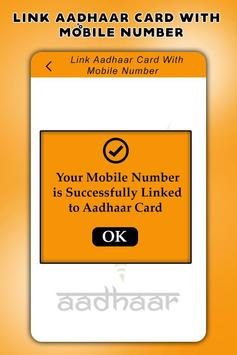 Free Aadhar Card Link with Mobile Number screenshot 3