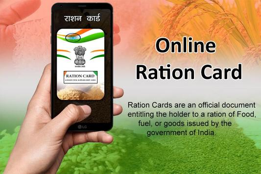 Ration Card Online Services : All India States apk screenshot