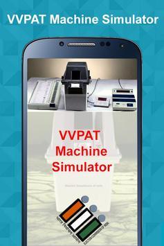 VVPAT Machine Simulator poster