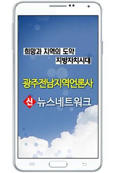 장흥신문 apk screenshot
