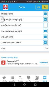 Khmer Online KTV screenshot 5