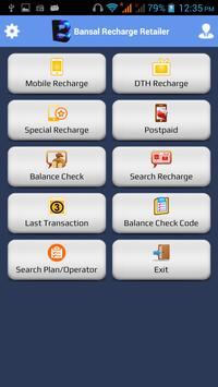 Bansal Recharge Retailer screenshot 10