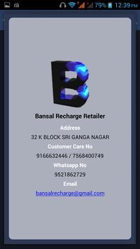 Bansal Recharge Retailer screenshot 7