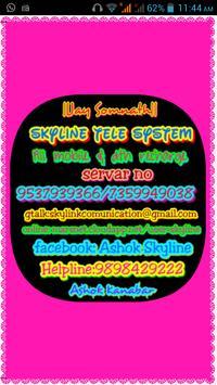 Skyline Tele System poster