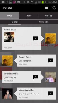 Ahmar Bel khat Al Areed apk screenshot