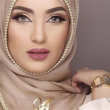 سر جمالك : وصفات طبيعية لجمالك poster