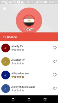 TVs Guide screenshot 2