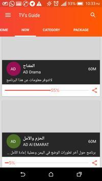 TVs Guide screenshot 6