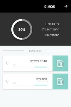 Shoes & News apk screenshot